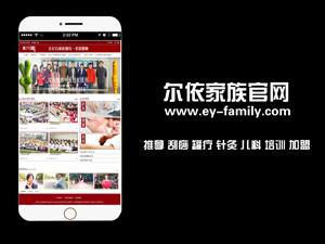 21家族官网